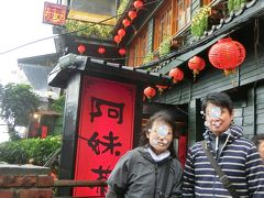 阿妹茶酒館前に来たのは8年振り。