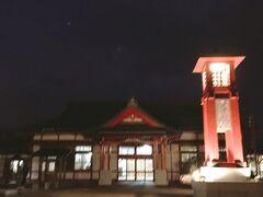 まるで真夜中のような闇ですが、実際はまだ5時を少し回っただけ。駅舎は神門のデザインで、弥彦=彌彦神社なのだなあと実感しました。お宿には散策を兼ねて徒歩で。