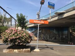 ここがホームです。 カトゥーンバ10:22始発セントラルステーション行きに乗車。