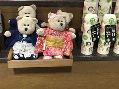 あけましておめでとうございます。 本年もどうぞよろしくお願いいたします。 今年はお正月台湾の高雄から台南にかけて行ってまいりました。 まずは関西空港スターバックスです!!