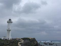 東平安名崎/平安名崎灯台