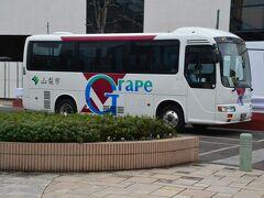 この山梨市市営バスで終点フルーツパークまで行きます。 山梨市駅前 10:30発 片道200円  この日は大晦日ということもあり、結構大勢乗っていました。