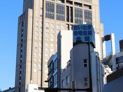 本日の宿はロイヤルパインズホテル浦和。