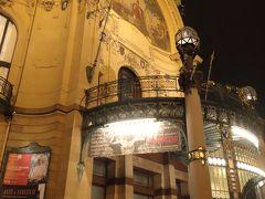 そして、、 火薬塔 (火薬門) The Powder Towerを過ぎると、、 夢の様に美しい市民会館 Municipal House (Obecní dům)  プラハ最初の夜は この市民会館のビアホールレストランで夕食をいただきたかったのです♪  < はぁ~~~♪ >  こんな美しい建物のビアホールでチェコビールと食事をいただけるなんて夢の様です♪