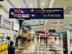 高雄国際空港。 小さいですが、立派な国際空港です。