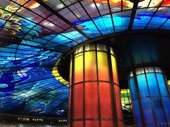 「美麗島」駅で降ります。 構内中央に2本の支柱と4500枚のステンドグラスで彩られた「光之穹頂(光のドーム)」があり、人気スポットです。 「ニューヨーカーが夢見る世界で最も美しい地下鉄駅ランキング」に2位にランクインしたそうです。