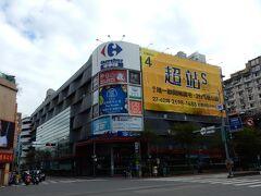 スターバックスと道路を挟んで斜向かいにある、スーパーマーケットのカルフール。  安価なのでお土産を買うのに良いです。