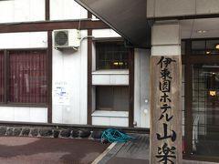 ★13:40  定刻よりやや早く、14時前に「老神温泉 ホテル山楽荘」に到着。バスはこの先、みなかみ町湯檜曽にある「ホテル湯の陣」まで向かいます。