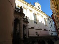 クレメンティヌムの一角にある、聖サルヴァトール教会。