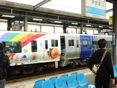 2019.12.22 琴平ゆき普通列車車内 2色パンマン。