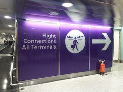 ヒースロー空港で、ウイーンへのトランジット。  約4時間半あります。 (同じターミナルなので、1本前=2時間後でも全然OKでした)