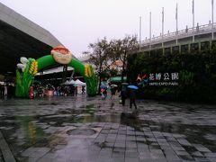 雨も激しいので電車に乗って「臺北花博農民市集」へ。 屋根もあるので、濡れずに時間を潰せます。