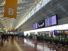 12月で期限切れとなるANA SKYコインを使い切るため、久しぶりに国内線でANA便を利用。 羽田の第二ターミナルにやってくるのも久しぶりです。