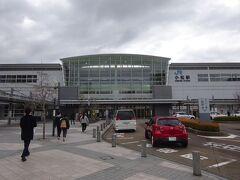 JR小松駅。