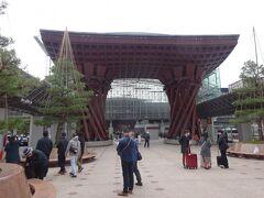40分ほどで、金沢駅に到着。