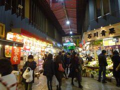 近江町市場まで歩きます。 ちょうどお昼時で、お店が混んでいたので、ひがし茶屋街の方まで歩き続けました。