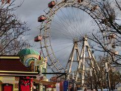 お次はプラター公園。  上宮からなら、Sバーンに乗って2駅(ウィーンミッテの次)かな。