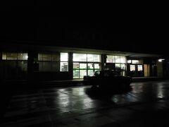 2019.12.28 五泉 猿和田まで行ってもいいのだが、たぶんホームは暗いので五泉で降りた。出発シーンは動画で。3月からは見られなくなる。  https://www.youtube.com/watch?v=SwuyOwdlptM