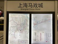 夫と合流し、雑技を見に行く。 地下鉄で上海ナントカ城駅へ。 帰宅ラッシュの時間帯のせいだったのか、大晦日という暦の影響か、乗車した人民広場駅と車内はかなりの混雑。 ベビーカーで乗り込んでホントごめんなさい。 こんなに混んでいると思わなかったのです…