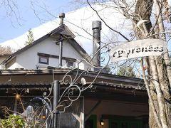 旧軽井沢KIKYOキュリオから、ランチするピレネーに来ました。