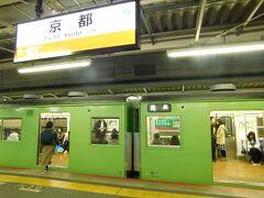 2019.12.31 京都 京都に到着!乗り換えの時間が30分くらいあるので…