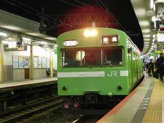 2019.12.31 東福寺 時間の都合上当駅か稲荷で折り返さなければならない。  https://www.youtube.com/watch?v=OC4JSWQ87xw