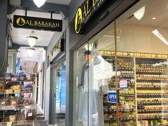 ジョーチアットロードに戻ります。シンガポール内に何店舗があるアルバラカー、こちらのお店が規模が大きいとのことで覗いてみる。 …今の今まで「アルバカラー」だとばかり思っていたよ。