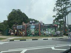 Wから30分位、タクシー代も30ドルくらいでシンガポール動物園に到着。