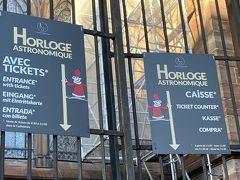ノートルダム大聖堂 入場時間にお昼休みがあります。午後からの入場の方は入場前から長蛇の列でかなり待ちます。朝一の入場のが確実かもしれません。私たちは入場をあきらめました。