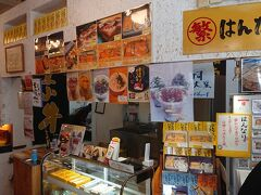 はんなりいなりのお店です。 外国人の観光客が長蛇の列を作ってました。