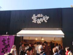 小町通りに入って、鎌倉駅に戻ります。