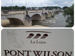 ヴィルソン橋