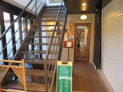 ヨシザキ食堂