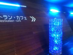 大さん橋の先にあるレストラン「サブゼロ」でランチです。