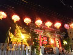 関帝廟もきれいにライトアップ。