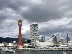 神戸港の景色をモザイクから眺めていました。