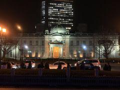 ☆日本銀行大阪支店☆  まずは大阪駅から御堂筋を歩き、大阪市役所前の日銀大阪支店です。  建物は明治時代の建物で、重厚な外観です。