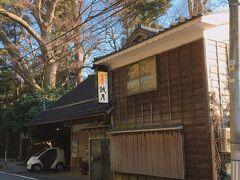 誠月堂さん。弥彦に伝わる玉兎の民話にまつわるお菓子を作っておられる和菓子屋さんのうちの一軒です。