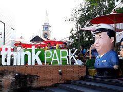 MAYAの向かいにある「think PARK」にとうちゃこ。  バイクを置いて、付近をウロウロすることに、、、