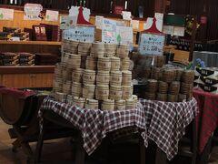 ここでのお土産は、ウイスキーとチョコレート  私と家内が仙台に行ったのはこの6月。。  娘夫婦は8月に、息子はツーリングで10月に同じ場所を訪れる。。 ってことになり、ウイスキーがたくさん溜まりました。