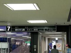 バスに揺られてウトウトしてたら 30分ほどで伊丹空港に到着  預け荷物も無く SKIPサービスでチェックインは無し プレエコなのでグループ2の搭乗で あっという間に機内へ乗り込めました^^  ただこのスケジュールでは ラウンジ利用の余裕は無い(^_^;)