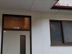 お買い物を終えて 安楽温泉「楽園荘」さんへチェックイン! 今回は初めて泊まった時に利用した 離れのお部屋です 2戸がくっついた建屋ですが 自宅感覚で使える素敵なお部屋です\(^o^)/