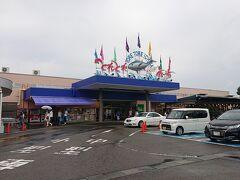 とれとれ市場ここは色々なイベント等を行っています。 観光名所になっています。駐車場も広いです。  https://toretore.com/ichiba/