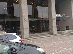 そしてここが紀伊国屋文左衛門の足掛かりに成っていた有田市みかん博物館です。