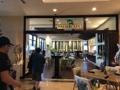 パーム カフェ