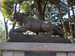 いきなり虎の像が登場!。  「大野伴睦句碑」。  なかなか力強いですねー。