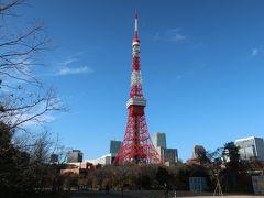 続いて「プリンス芝公園」へ。  ここから見る「東京タワー」、迫力あるー。