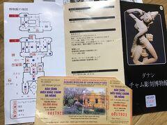 龍橋の近くにあるチャム彫刻博物館に来ました。  入場料6万ドン。 日本語説明書も置いてあります。