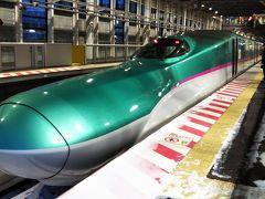 新青森駅でJR東日本の乗務員からJR北海道の乗務員に交代して青函トンネルを通り、北の大地、新函館北斗駅に到着☆