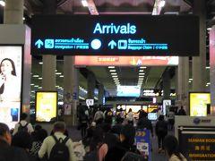 ほぼ定刻でバンコクに到着!